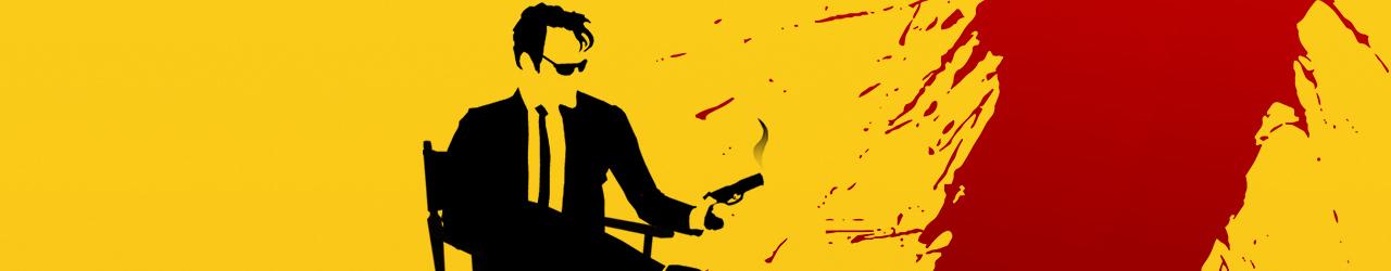 Reiz Tarantino: pirmais astoņnieks