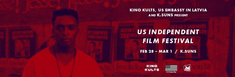 2. ASV neatkarīgo filmu festivāls